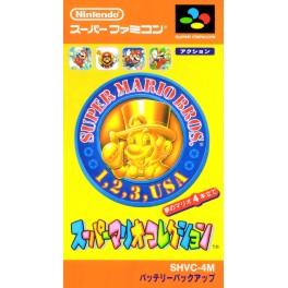 Super Mario Collection