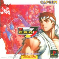 Street Fighter Zero 3