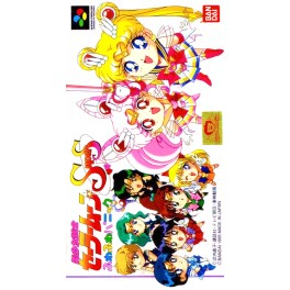 Sailor Moon Super S Fuwa Fuwa Panic