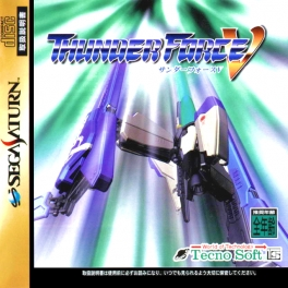 Thunder Force V
