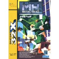 Metal Head [JAP]