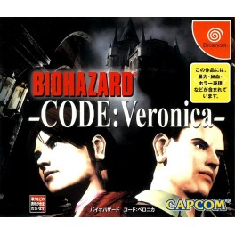 Biohazard Code Veronica Standard Edition