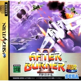 After Burner II