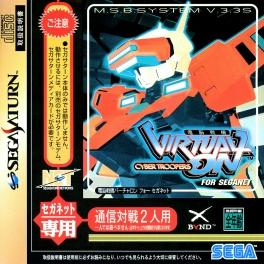 Virtual-On For SegaNet