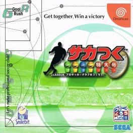 J.League Pro Soccer Club [2000]