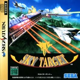 Sky Target