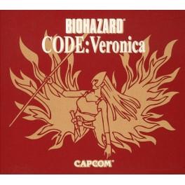 Biohazard Code : Veronica Limited Edition