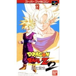 Dragon Ball Z Super Butouden 2