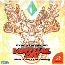 Virtual On Oratorio Tangram