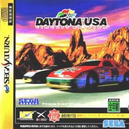 Daytona USA Circuit Edition