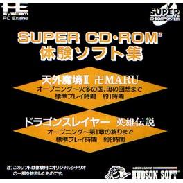 Tengai Makyou 2 & Dragon Slayer Trial Disc