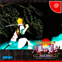 The Last Blade 2 Final Edition Gekka no Kenshi