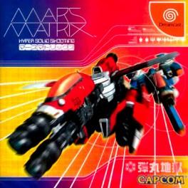 Mars Matrix Hyper Solid Shooting