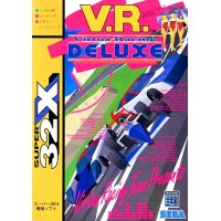 Virtua Racing Deluxe [JAP]