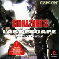BioHazard 3 Last Escape