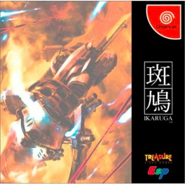 Ikaruga [Sega Direct Edition]