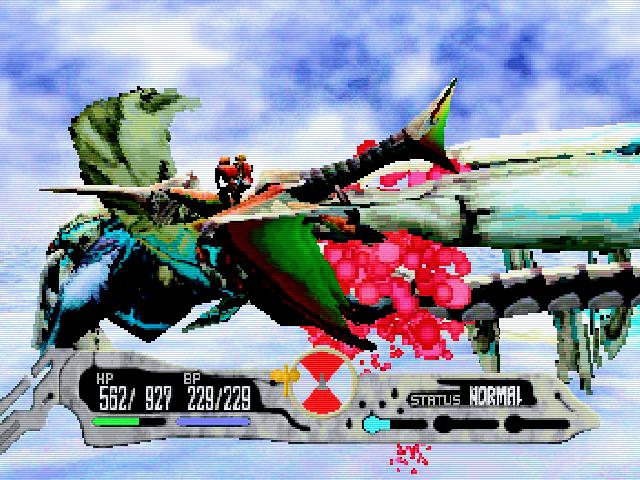 Azel Panzer Dragoon RPG Img 03