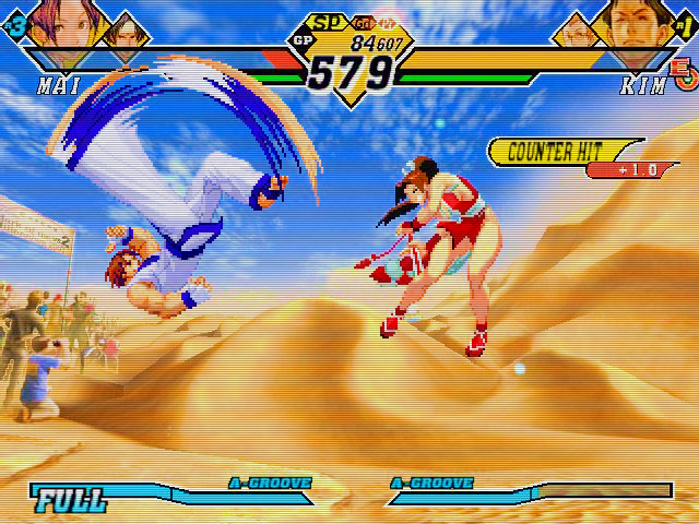 Capcom vs SNK 2 Millionaire Fighting 2001 Img 04