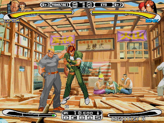 Capcom vs SNK Img 01