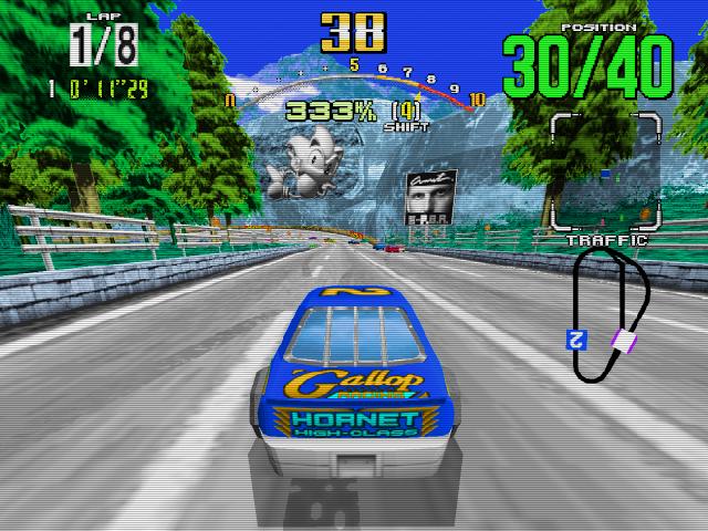 Daytona USA 2001 Img 01