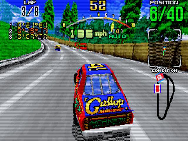 Daytona USA Img 02