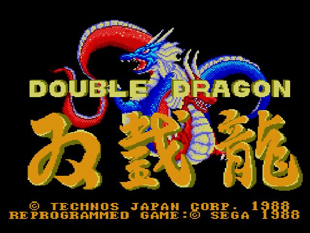 Double Dragon Img 00