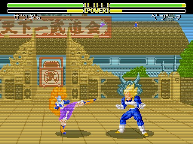 Dragon Ball Z Super Butoden 2 Img 01