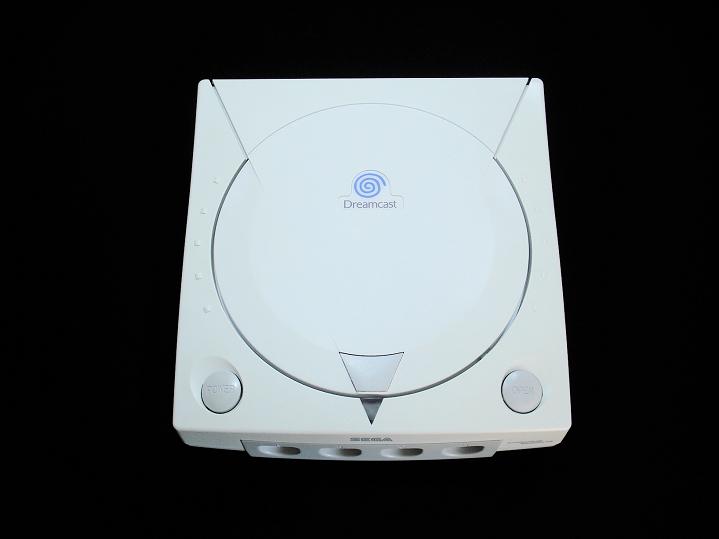 Dreamcast - Démontage 01