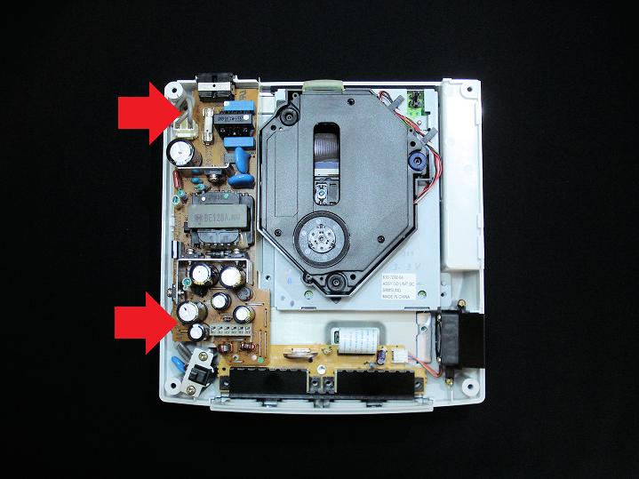 Dreamcast - Démontage 04