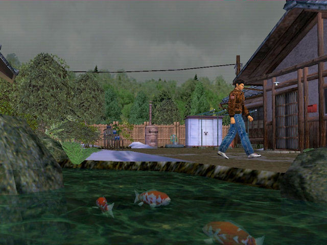 Dreamcast - Shenmue Img 01