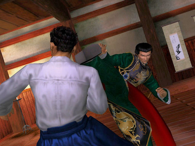 Shenmue Img 02