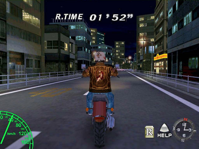 Shenmue Img 05