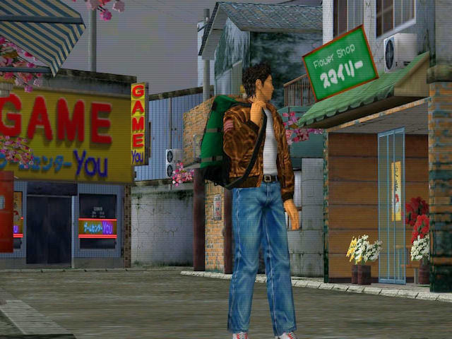 Shenmue Img 06