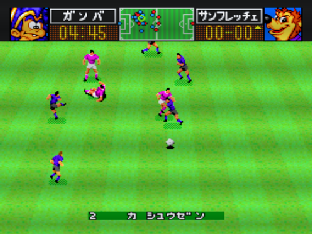J. League Excite Stage 94 Img 01