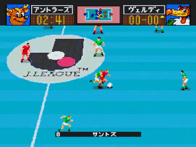 J. League Excite Stage 94 Img 03