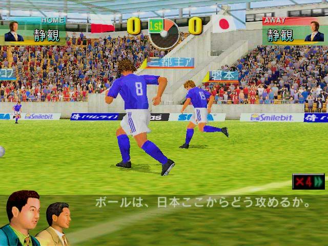 J.League Pro Soccer Club o Tsukurou - Soccer Tsuku Tokudaigou Img 02