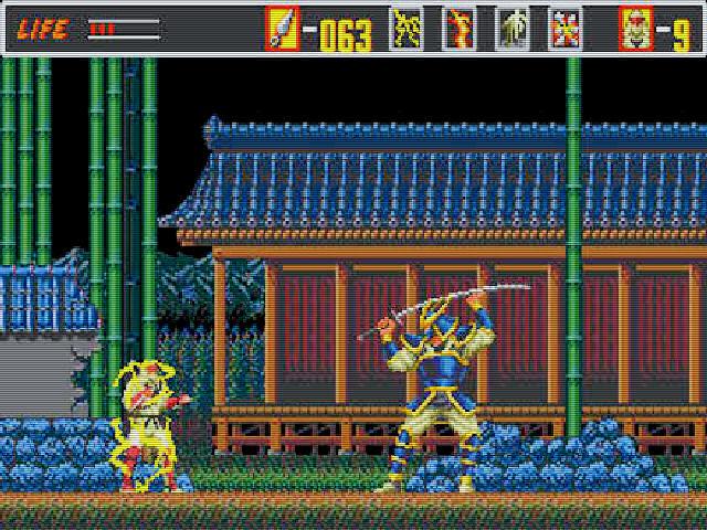 Mega Games 6 Img 05