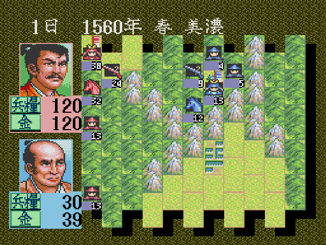 Nobunaga no Yabou Zenkoku Ban Img 012