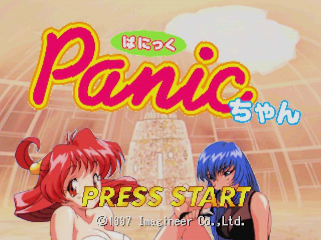 Panic Chan Img 01