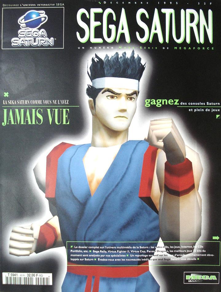 Sega Saturn Hors Série [Décembre 1995]