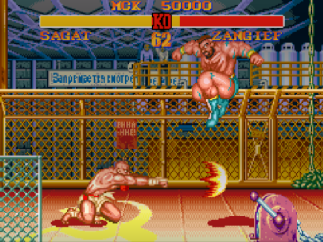 Street Fighter II Turbo Img 03