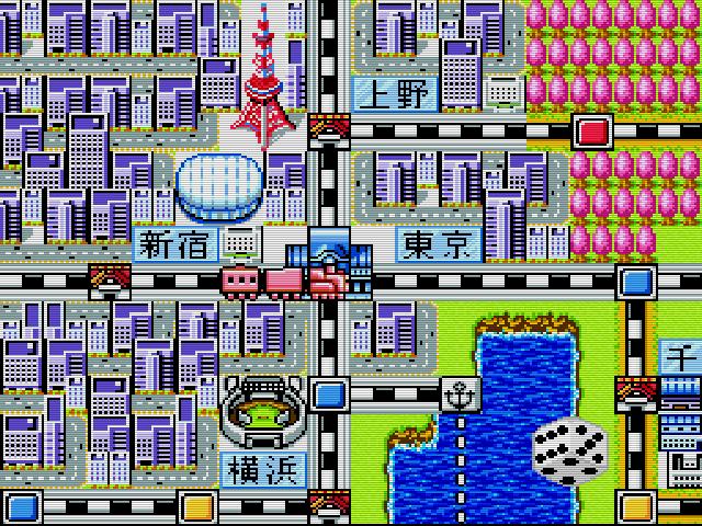 Super Momotarou Dentetsu DX Img 01