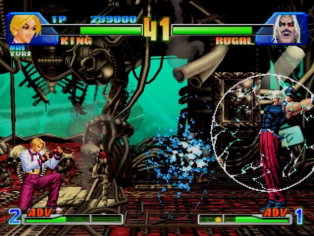 The King of Fighters Dream Match 1999 Img 06