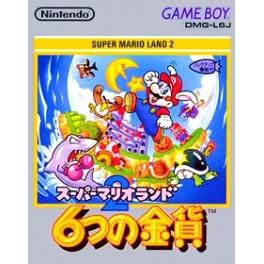 Super Mario Land 2 (6 Golden Coins)