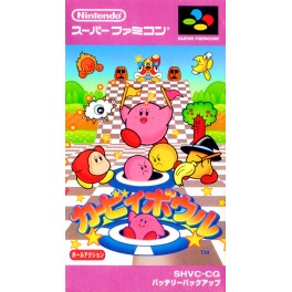 Kirby Bowl