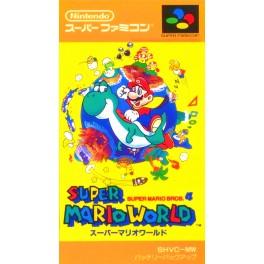 Super Mario World [Super Mario Bros 4]